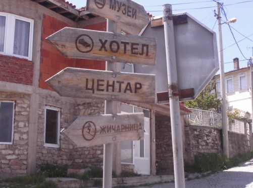 A sign post in Krusevo town.