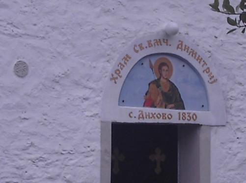 St. Dimitry church, Krusevo.