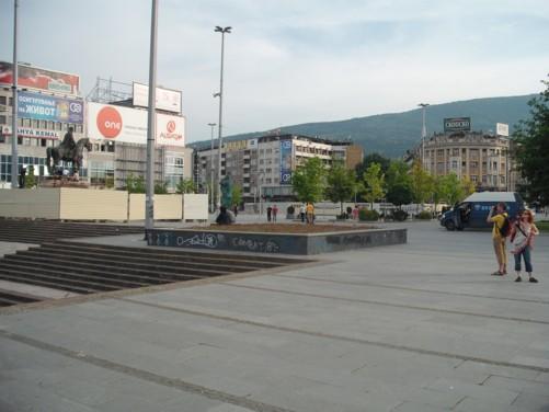 Macedonia Square (Plostad Makedonija).