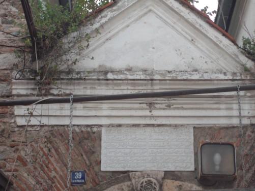 Arabic script on a building in Carsija.