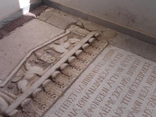 Stone inscription, Zoodochos Pigi Monastery.