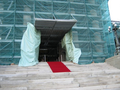 Front of the Serbian parliament, unfortunately obscured by scaffolding.