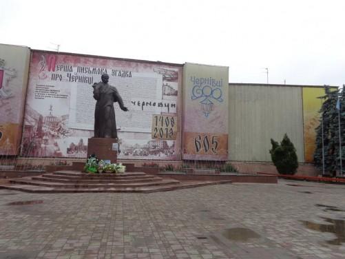 The Taras Shevchenko monument in Central Square (Main Square).