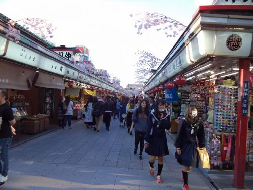Nakamise-doori (Nakamise street). This long, busy pedestrian street has many stores offering Japanese treats like fried manjuu, ningyoyaki and imo youkan. Also various souvenir shops. This historic area is popular with foreign and Japanese tourists.