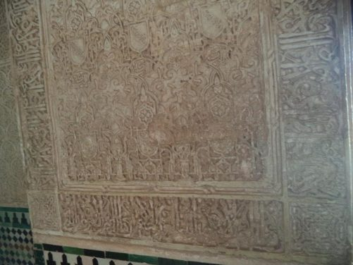 Moulded-plaster work and ceramic tiles inside the Nasrid Palace.