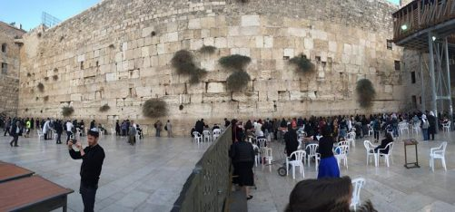 Panorama of the Western Wall.