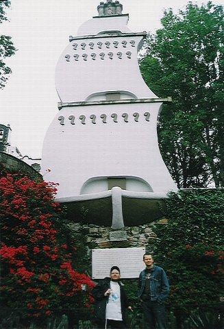 Museum Gardens, Mexico City