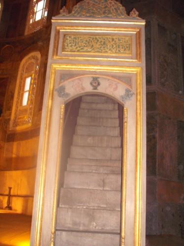 Pillar inside Hagia Sophia