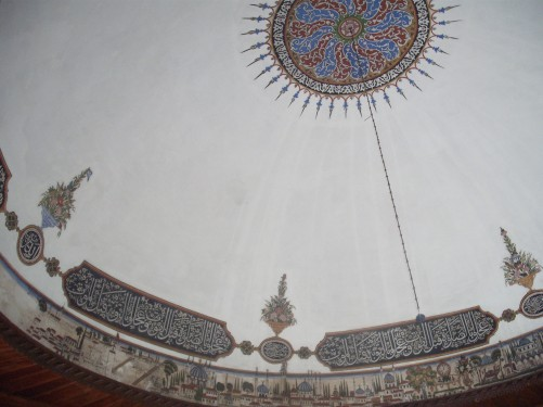 Dome inside Mosque, Amasya, Turkey, 5th October 2009