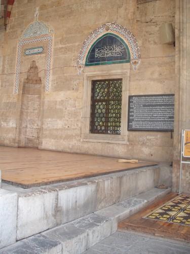 Inside Mosque, Amasya