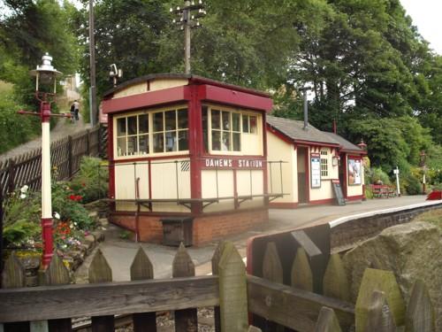 Damems Station
