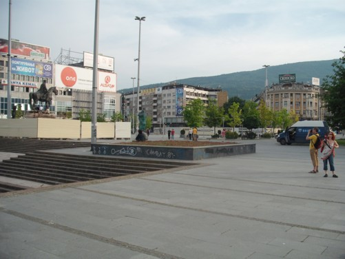 Macedonia Square (Plostad Makedonija).