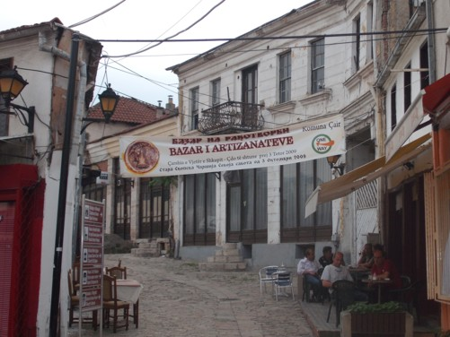 Another street in Carsija.