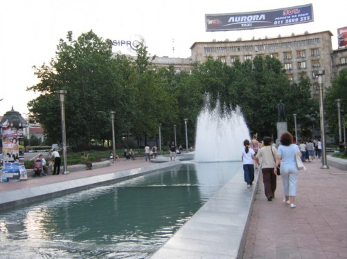 Large fountain in Nikola Pašić Square (Trg Nikole Pašića).