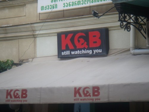 The KGB Bar, café in King Erekle Street, Old Town, Tbilisi.