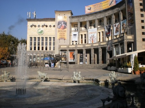 Fountain Park, central Yerevan.