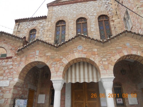 Outside the front of St Minas Cathedral in Salamina Town.