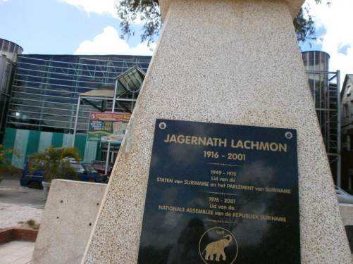 The base of a statue of Jagernath Lachmon (1916-2001), a Surinamese politician.