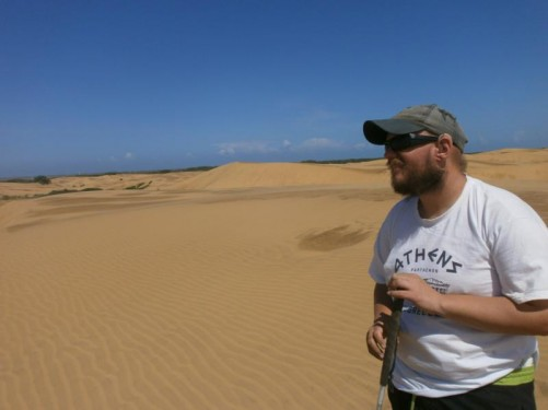 Sand dunes at Médanos de Coro National Park, in the city's extreme north-east, on the Isthmus of Médanos. These large dunes are the only desert in Venezuela. They can reach up to 40 metres in height and are constantly being transformed by the persistent winds blowing in from the sea.