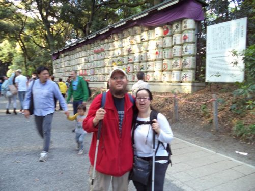 Tony and Tatiana on the approach to Meiji Shrine (Meiji Jingu).