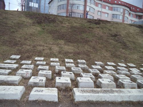 A giant computer keyboard made out of concrete blocks on a grassy embankment by the Iset River. This sculpture was constructed by artist Anatoly Vyatkin in 2005. It has 104 keys with the regular ones weighing 180 pounds each, while the space bar weighs 1,000 pounds.